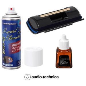 audio-technica Record Cleanica Set 【AT6086】 【AT6012Xa】 【AT607a】 オーディオ・テクニカ  レコード・クリーナー3点セット レコードクリニカ セット|g-sakai