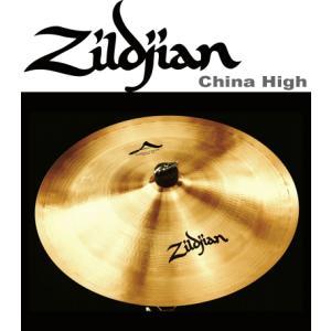 Zildjian A Zildjian China High 18