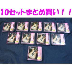 Bacchus エレキ・ギター弦 10セット ミディアム .010〜.046