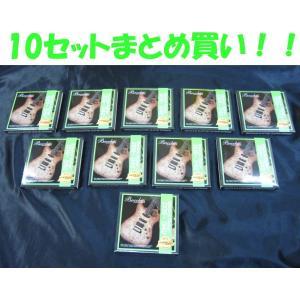 Bacchus エレキ・ギター弦 10セット スーパー・ライト .009〜.042