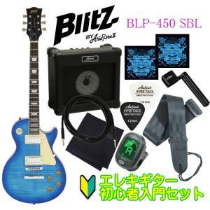 Blitz by ARIA PROII BLP-450 SB...