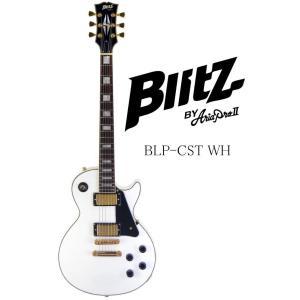 Blitz by AriaProII BLP-CST WH(White) ブリッツ エレキギター ホワイト|g-sakai