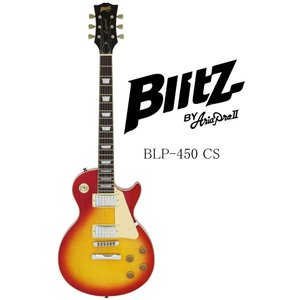 Blitz by AriaProII BLP-450 CS(Cherry Sunburst) ブリッツ エレキギター チェリー・サンバースト|g-sakai