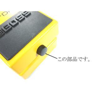 BOSS Thumb Screw ボス コンパクト・エフェクター用 修理部品 サム・スクリュー (電池ボックス開閉ネジ)|g-sakai