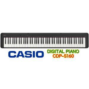 CASIO CDP-S160 BK カシオ デジタルピアノ (※商品代引き不可)|g-sakai