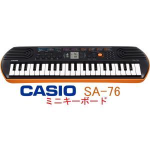 CASIO SA-76 カシオ ミニ・キーボード 44鍵盤|g-sakai