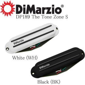 DiMarzio DP189 Tone Zone S ディマジオ ストラト用 シングルコイル・サイズ ハムバッカー ピックアップ|g-sakai
