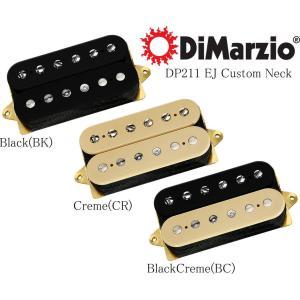 DiMarzio DP211 EJ Custom Neck ディマジオ ハムバッカー ピックアップ EJカスタム ネック・モデル|g-sakai
