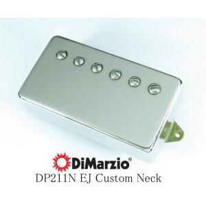 《※受注生産》 DiMarzio DP211N EJ Custom Neck Nickel ディマジオ ハムバッカー ピックアップ EJカスタム ネック・モデル メタル・カバー ニッケル|g-sakai