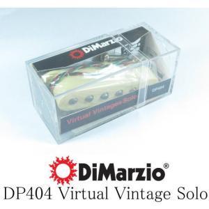 [※生産終了 在庫限り] DiMarzio DP404 Virtual Vintage Solo ディマジオ ストラト用 シングルコイル ピックアップ|g-sakai