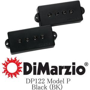 DiMarzio DP122 Model P ディマジオ ベース・ピックアップ プレシジョン・ベース用|g-sakai