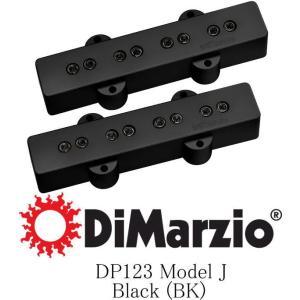 DiMarzio DP123 Model J Pair ディマジオ ベース・ピックアップ ジャズ・ベース用ペア|g-sakai