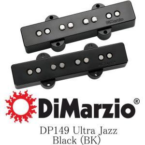 DiMarzio DP149 Ultra Jazz Set ディマジオ ベース・ピックアップ ジャズ・ベース用ペア|g-sakai