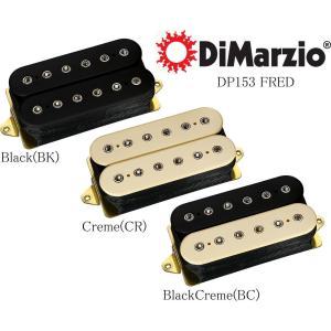 DiMarzio DP153 FRED ディマジオ ハムバッカー ピックアップ フレッド|g-sakai