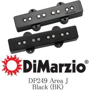 DiMarzio DP249 Area J Pair ディマジオ ベース・ピックアップ ジャズ・ベース用ペア|g-sakai