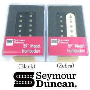 Seymour Duncan SH-1b(bridge) '59model セイモア・ダンカン 59モデル ブリッジ ハムバッカー ピックアップ|g-sakai