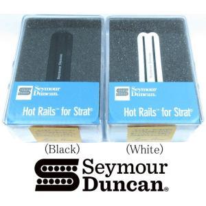 Seymour Duncan SHR-1b(bridge) Hot Rails For Stratocaster セイモア・ダンカン ストラトキャスター ブリッジ シングルコイルサイズ ハムバッカー ピックアップ|g-sakai