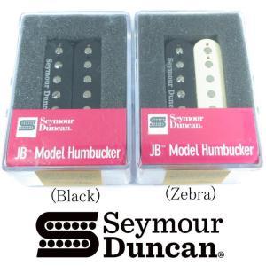 Seymour Duncan SH-4 JB Model セイモア・ダンカン JBモデル ハムバッカー ピックアップ|g-sakai