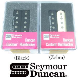 Seymour Duncan SH-5 Duncan Custom セイモア・ダンカン カスタム ハ...
