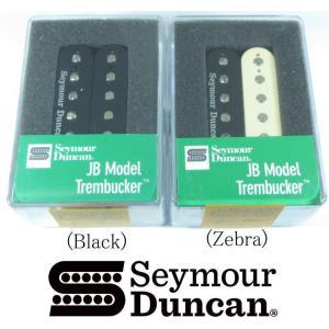 Seymour Duncan TB-4 JB Model Trembucker セイモア・ダンカン JBモデル トレムバッカー ハムバッカー ピックアップ|g-sakai