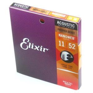 Elixir 16027 NANOWEB Custom Light Phosphor Bronze ...