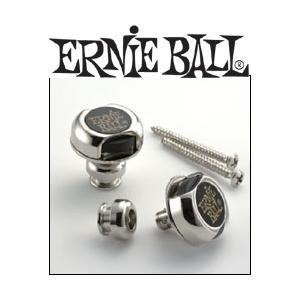 ERNIE BALL STRAP LOCKS NICKEL #4600 アーニーボール ストラップ・ロックス (ニッケル) g-sakai