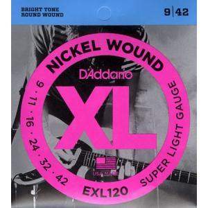 D'Addario 【EXL120】 Super Light ダダリオ エレキギター弦 スーパー・ラ...