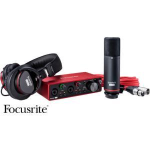 Focusrite Scarlett 2i2 Studio (gen3) フォーカスライト オーディオインターフェイス コンデンサーマイク+ヘッドフォン セット|g-sakai