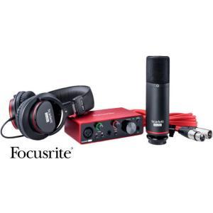Focusrite Scarlett Solo Studio (gen3) フォーカスライト オーディオインターフェイス コンデンサーマイク+ヘッドフォン セット|g-sakai