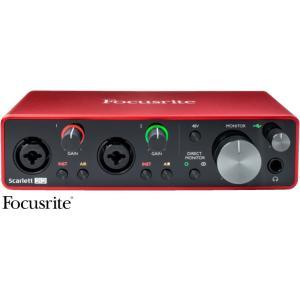 Focusrite Scarlett 2i2 (gen3) フォーカスライト オーディオインターフェイス|g-sakai