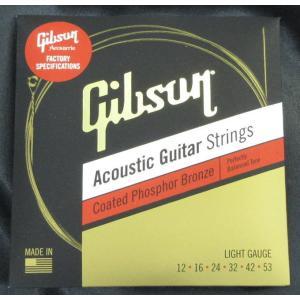 Gibson 【SAG-CPB12】 Coated Phosphor Bronze Acoustic Guitar Strings  LIGHTS ギブソン アコギ弦 フォスファー・ブロンズ ライト|g-sakai