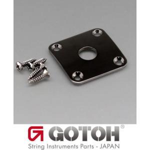 GOTOH JCB-4 CK Jack Cover ゴトー ジャック・カバー / ジャック・プレート (コスモ・ブラック / ガンメタ)|g-sakai