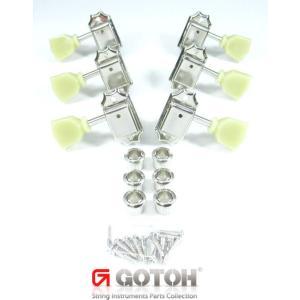 GOTOH SD90/STANDARD/SL/N/L3R3 ゴトー ペグ 6個セット(左3個右3個) プラスティック・ボタン ニッケル クルーソンタイプ|g-sakai