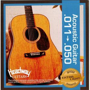 Headway Acoustic Guitar Strings Extra Light ヘッドウェイ 激安 アコースティック・ギター弦 エクストラ・ライト|g-sakai