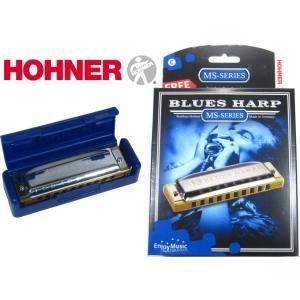 [※商品代引き可] HOHNER Blues Harp MS 532/20 【正規輸入品】 ホーナー ダイアトニック・ハーモニカ ブルーズ・ハープ テン・ホールズ・ハーモニカ|g-sakai