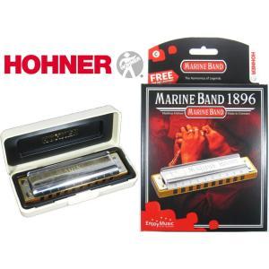 【正規輸入品】 HOHNER Marine Band 1896 Classic 1896/20 ホーナー ダイアトニック・ハーモニカ マリン・バンド・クラシック テン・ホールズ・ハーモニカ|g-sakai