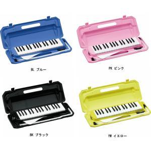 Kyoritsu Corporation Melody Piano P3001-32K キョーリツコーポレーション メロディーピアノ 定番カラー4色|g-sakai