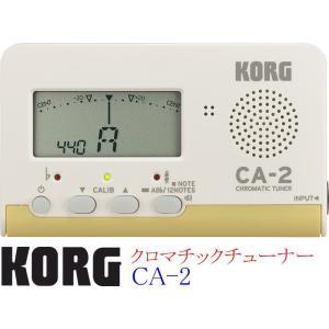 KORG CA-2 CHROMATIC TUNER コルグ クロマチックチューナー|g-sakai