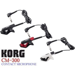 【商品代引き可能】 KORG CM-300 コルグ チューナー専用 ピエゾ・クリップ・タイプ・マイクロフォン チューナーマイク|g-sakai