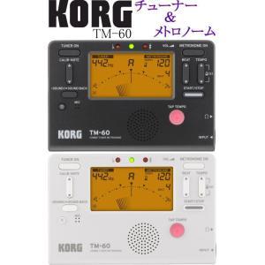 KORG TM-60 BK(Black)/WH(White) COMBO TUNER METRONOME コルグ コンボ・チューナー・メトロノーム ブラック/ホワイト|g-sakai
