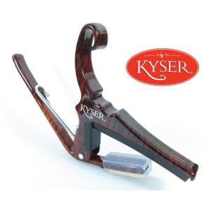 Kyser KG6RWA Rosewood カイザー ギター用 カポ ローズウッド|g-sakai
