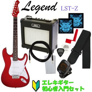 Legend by ARIA PROII LST-Z CACA レジェンド アリアプロツー エレキギター初心者入門セット|g-sakai
