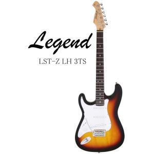 Legend by AriaProII LST-Z L/H 3TS(3 Tone Sunburst) レジェンド 左用 エレキギター 3・トーン・サンバースト|g-sakai