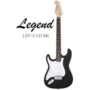 Legend by AriaProII LST-Z L/H BK(Black) レジェンド 左用 エレキギター ブラック|g-sakai
