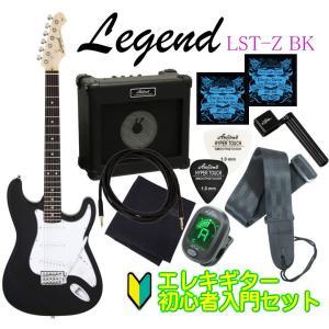 Legend by ARIA PROII LST-Z BK ...