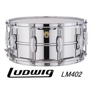Ludwig LM-402 Supraphonic ラディック スネアドラム メタル・スネア 【正規輸入品】|g-sakai