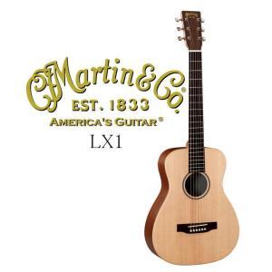 Martin LX1 【LITTLE MARTIN SERIES】 マーティン リトル・マーティン / ミニ・アコースティック・ギター|g-sakai