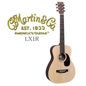 《※入荷しました。 在庫あります。》Martin LX1R 【LITTLE MARTIN SERIES】 マーティン リトル・マーティン / ミニ・アコースティック・ギター g-sakai