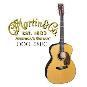 Martin OOO-28EC 【MARQUIS Collection】 Eric Clapton Signature Model マーティン アコースティック・ギター エリック・クラプトン シグネチャー・モデル g-sakai