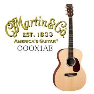 Martin OOOX1AE 【X SERIES】 マーティン アコースティック・ギター エレアコ・ギター ♪只今カポタスト・サービス中!! g-sakai